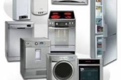 Ремонт на перални - посещения по домовете.