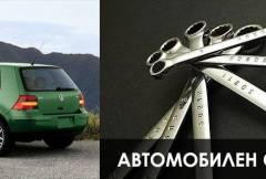 Автосервиз  Авто ЕС