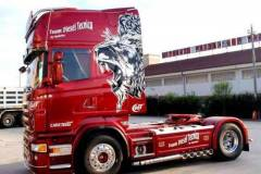 Боядисване на камиони