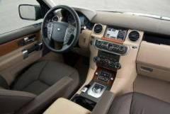 Джип под наем Land Rover Discovery 3.0 SDV6 255 к.