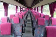 Автобуси под наем София