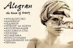 Фризьорски салон София център