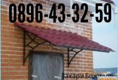 Ремонт на покриви Червен бряг