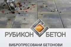 Ремонт на покриви Самоков