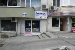 ВЕТЕРИНАРНА КЛИНИКА ОПТИВЕТ Варна