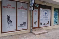 Подстригване на кучета и котки Бургас