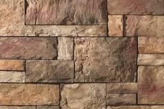 Поставяне на каменни облицовки Нови Искър