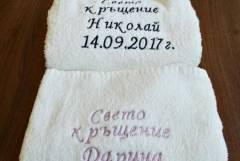 Бродерия по поръчка Пбовдив