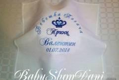 Покривка бебешка погача - поръчка