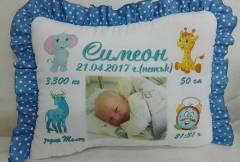 Възглавничка-снимка Русе