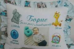 Възглавничка снимка за бебе