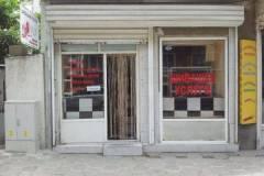 Шивашки услуги Бургас