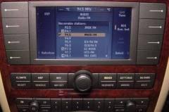Ремонт на навигация VW Phaeton Хасково