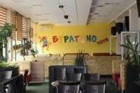 Детски парти клуб БУРАТИНО Благоевград