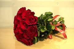 Доставка на цветя  Видин