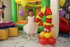 Детски център Враца