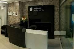 Оторизиран сервизен център на Apple София
