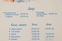 "Студио ""L & N""-професионални масажи НОВО!!! София"