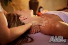 Класически професионален масаж по домовете София