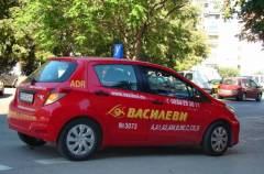 Шофьорски курсове категория Б Варна