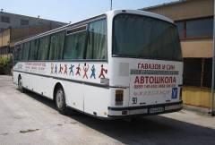 Шофьорски курсове Пловдив