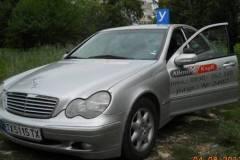 Шофьорски курсове Добрич