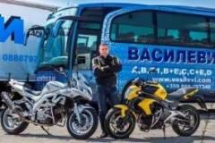 Шофьорски курсове категория А и В - Благоевград
