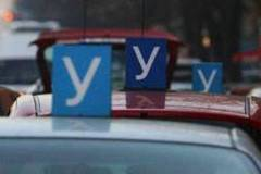 Шофьорски курсове Ямбол