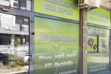 Сервиз за ремонт на телефони