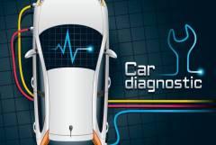 Автодиагностика на Автомобили Пазарджик