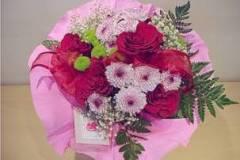 Доставка на цветя до Перник