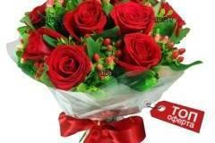E-cvete.com - доставка на цветя Пловдив