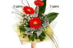 Доставка на цветя Стара Загора