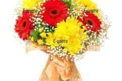 Доставка на цветя Търговище