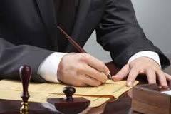 Безплатна правна консултация София