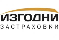 Застраховки София