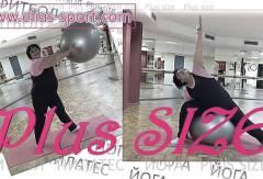 Елиас студио за спорт и танц София