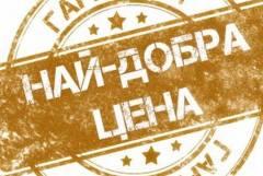 Товарно такси София