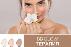BB Glow Treatment - избелване на кожата София