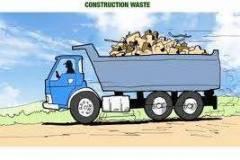 Извозване на строителни отпадъци София