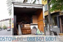 Почистване и извозване на отпадъци София