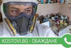 Почистване на фекалии след наводнение София